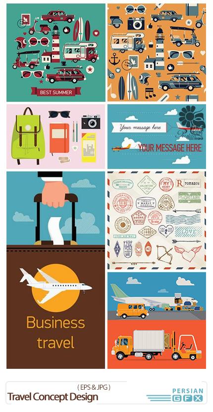 دانلود تصاویر وکتور تجهیزات سفر، وسایل شخصی، وسایل نقلیه - Travel Concept Design