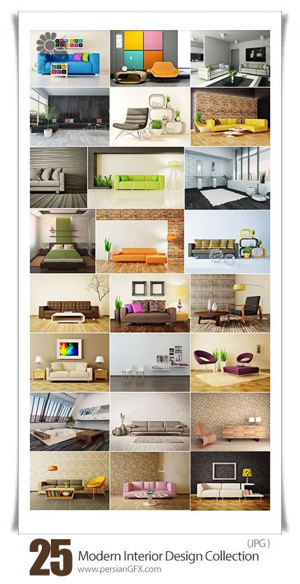 دانلود تصاویر با کیفیت طراحی داخلی مدرن - Modern Interior Design Collection