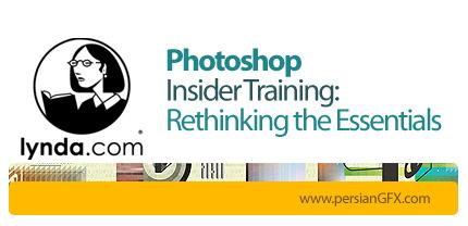 دانلود آموزش فتوشاپ: نگاهی دوباره به مبانی از لیندا - Lynda Photoshop Insider Training: Rethinking The Essentials