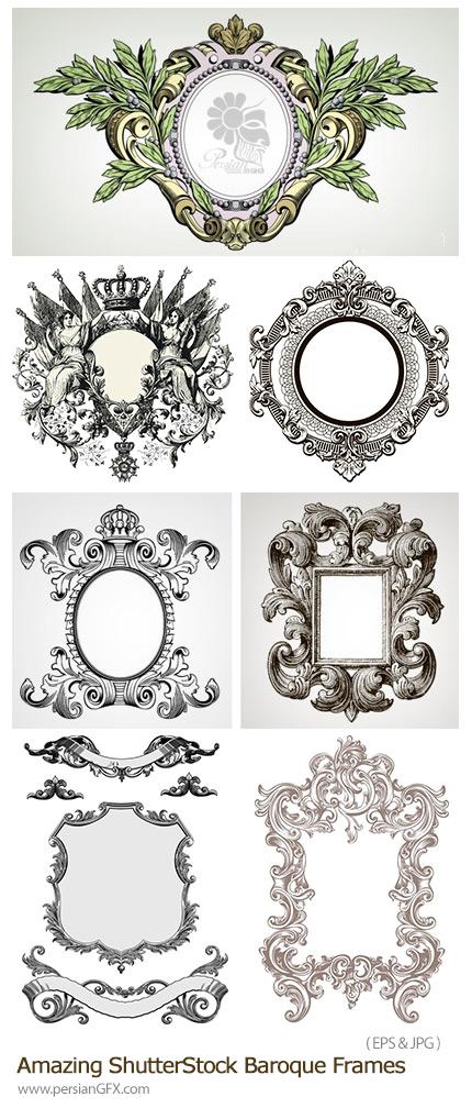 دانلود تصاویر وکتور فریم های تزئینی متنوع از شاتر استوک - Amazing ShutterStock Baroque Frames