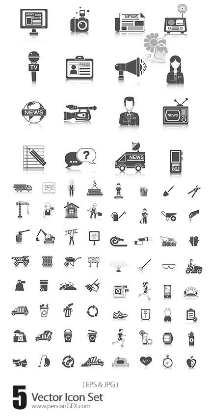 دانلود تصاویر وکتور آیکون های متنوع - Vector Icon Set