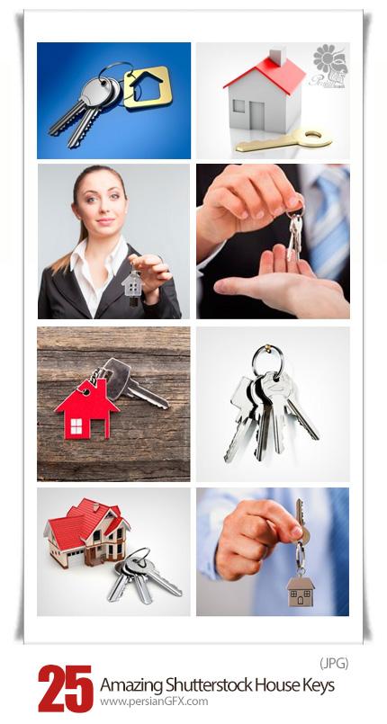 دانلود تصاویر با کیفیت کلید، کلید خانه از شاتراستوک - Amazing Shutterstock House Keys
