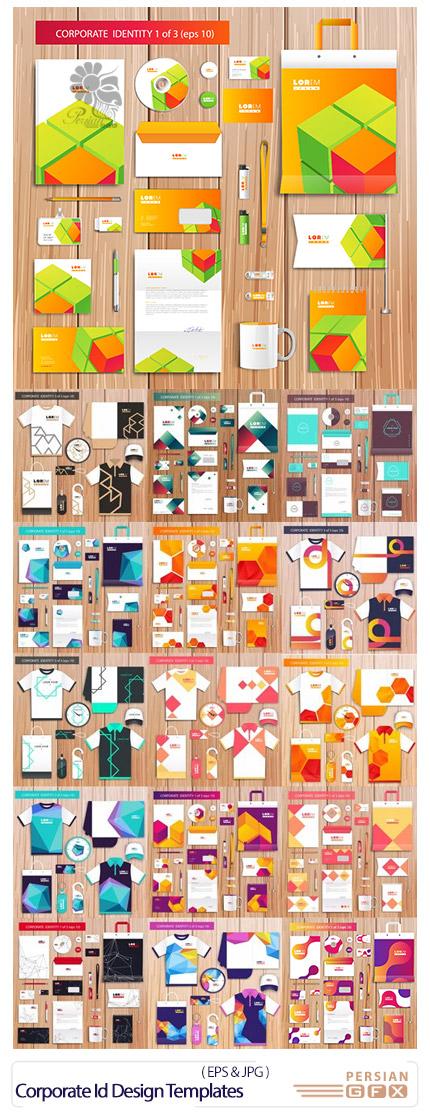 دانلود تصاویر وکتور ست اداری، تی شرت، کلاه، کیف دستی، کارت ویزیت و ... - Corporate Id Design Templates