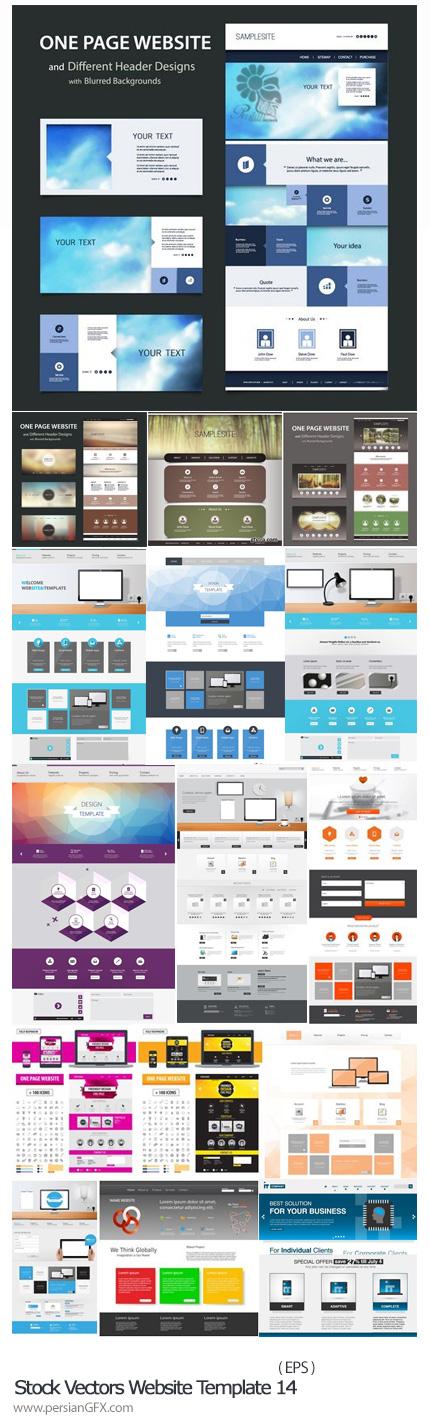 دانلود تصاویر وکتور قالب های آماده وب - Stock Vectors Website Template 14