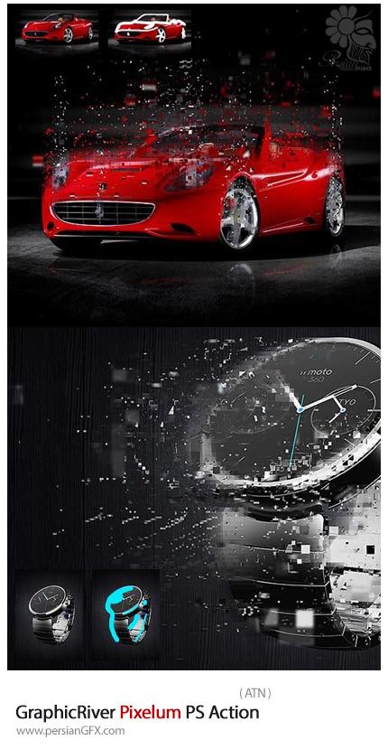 دانلود اکشن فتوشاپ ایجاد افکت پراکندگی پیکسلی بر روی تصاویر از گرافیک ریور - GraphicRiver Pixelum PS Action