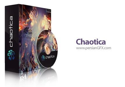دانلود نرم افزار ایجاد فراکتال های زیبا - Chaotica 1.5.5 x86/x64