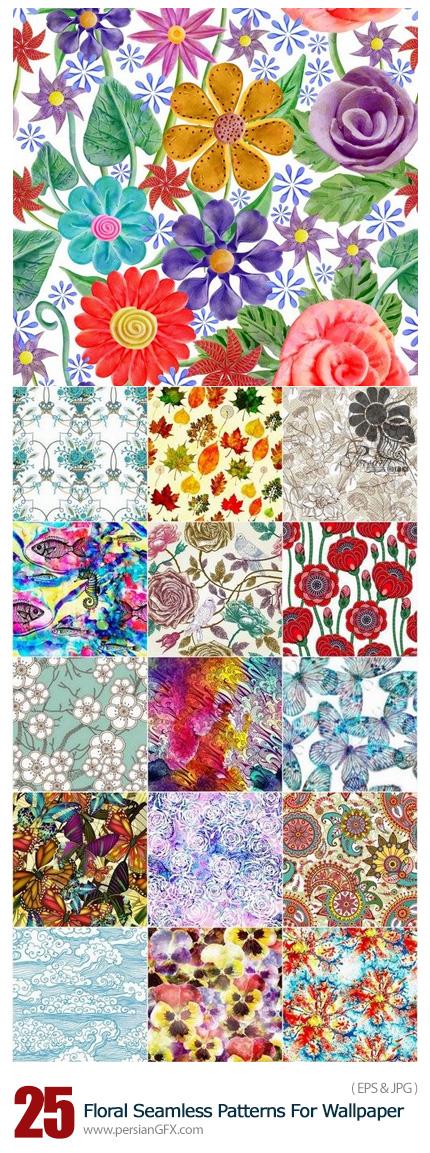 دانلود تصاویر وکتور پترن با طرح های گلدار متنوع - Floral Seamless Patterns For Wallpaper