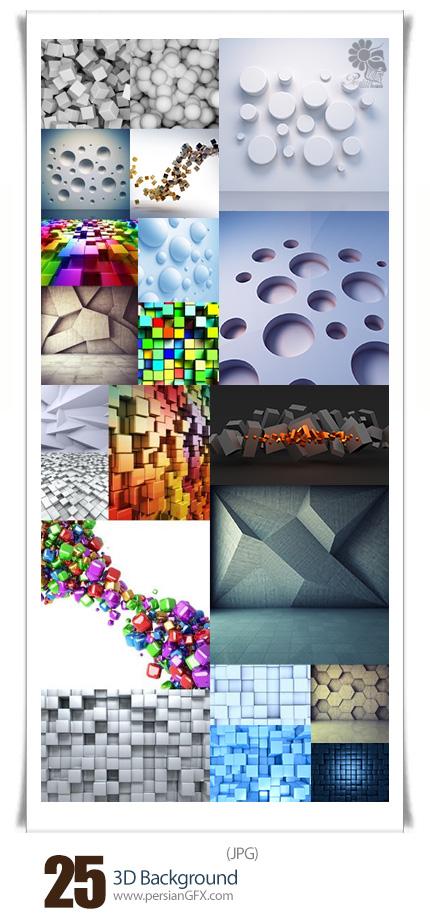 دانلود تصاویر با کیفیت پس زمینه های سه بعدی متنوع - 3D Background