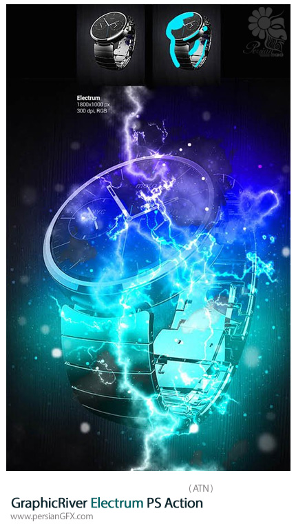 دانلود اکشن فتوشاپ ایجاد افکت جریان الکتریکی گرافیک ریور - Graphicriver Electrum PS Action