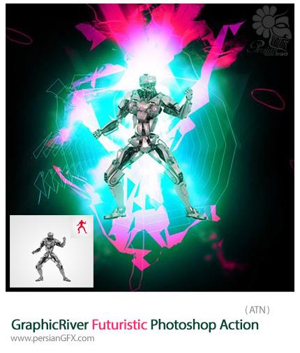 دانلود اکشن فتوشاپ ایجاد افکت فتوریسم و آینده بر روی تصاویر از گرافیک ریور - GraphicRiver Futuristic Photoshop Action