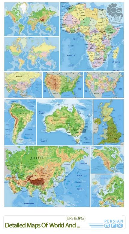 دانلود تصاویر وکتور نقشه جهان، قاره و کشورهای مختلف - Detailed Maps Of World And Continents And Countries