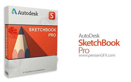 دانلود نرم افزار طراحی و ویرایش تصویر - Autodesk SketchBook Pro for Enterprise 2019 v8.5.2 x64