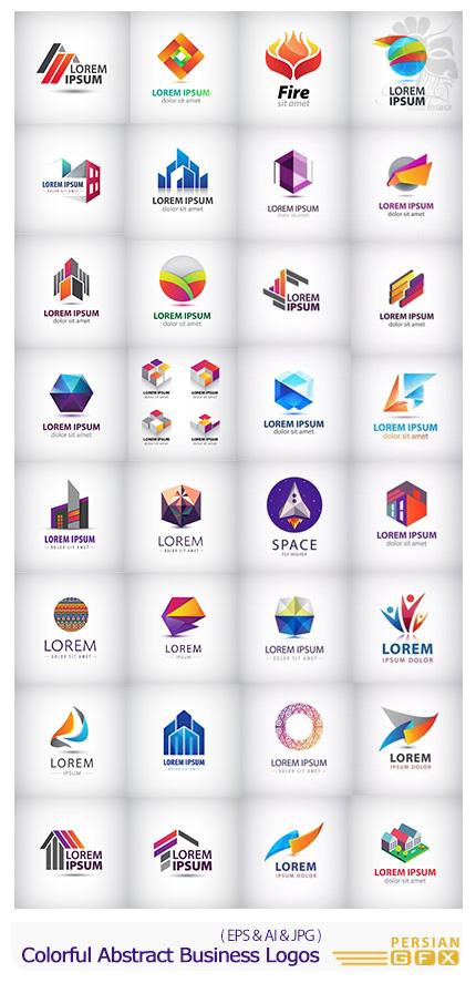 دانلود تصاویر وکتور آرم و لوگوی تجاری متنوع - Colorful Abstract Business Logos