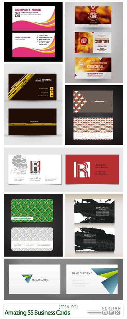 دانلود تصاویر وکتور کارت ویزیت با طرح های فانتزی از شاتر استوک - Amazing ShutterStock Business Cards