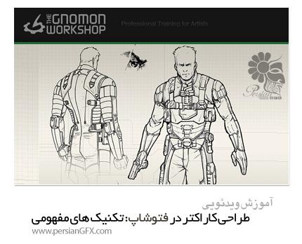 دانلود آموزش طراحی کاراکتر در فتوشاپ: تکنیک های مفهومی - The Gnomon Workshop Character Design for Production Concept Techniques with Peter Han