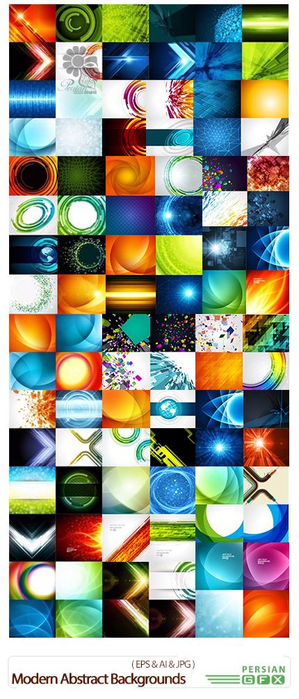 دانلود تصاویر وکتور پس زمینه های انتزاعی مدرن - Stock Vector Modern Abstract Backgrounds Design