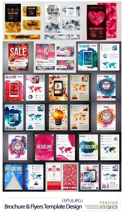 دانلود تصاویر وکتور بروشور و فلایر با طرح های انتزاعی متنوع - Brochure And Flyers Template Design