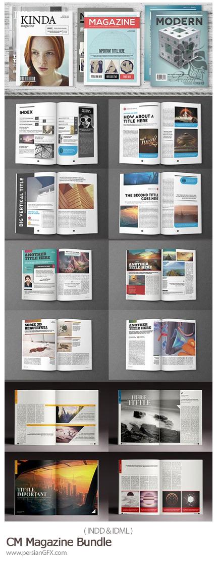 دانلود تصاویر لایه باز قالب ایندیزاین مجله - CM Magazine Bundle