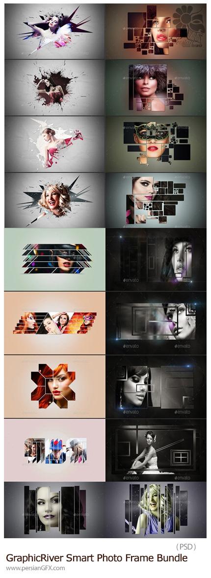 دانلود مجموعه تصاویر لایه باز فریم های متنوع عکس از گرافیک ریور - GraphicRiver Smart Photo Frame Bundle