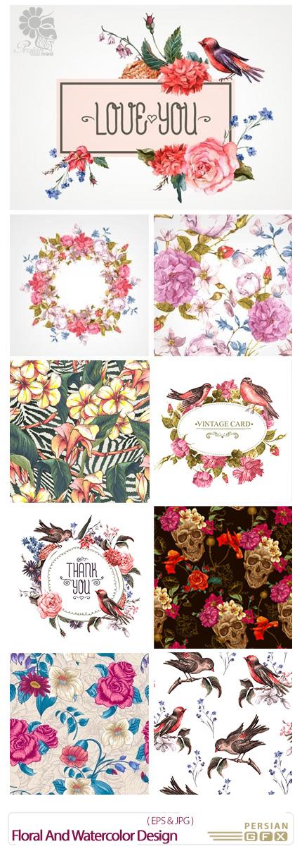 دانلود تصاویر وکتور عناصر تزئینی گلدار آبرنگی از شاتر استوک - Amazing ShutterStock Floral And Watercolor Design