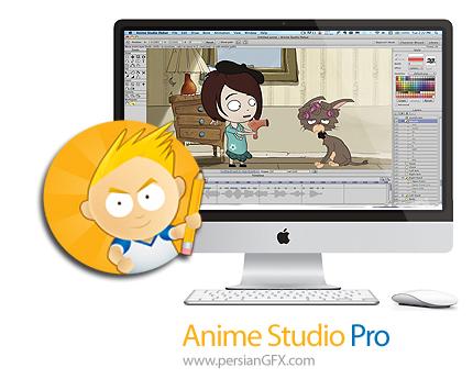 دانلود Anime Studio Pro v10.1.3 MacOSX - نرم افزار ساخت کارتون و انیمیشن برای مک