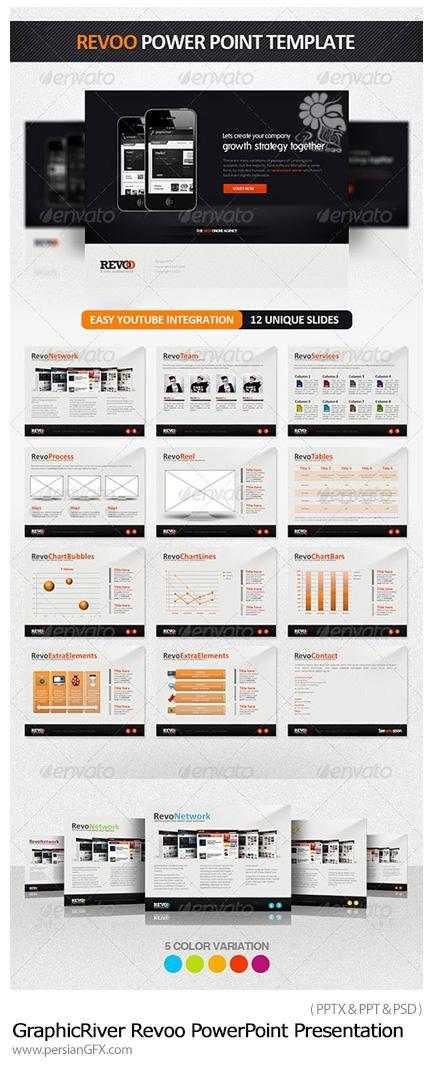 دانلود مجموعه قالب های آماده تجاری پاورپوینت از گرافیک ریور - GraphicRiver Revoo PowerPoint Presentation Template