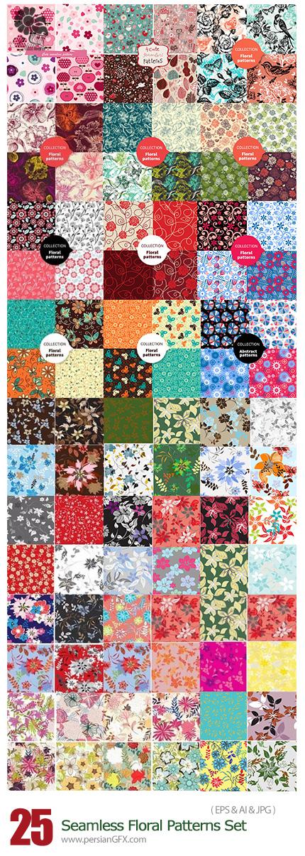دانلود تصاویر وکتور پترن با طرح های گلدار تزئینی - Stock Vector Seamless Floral Patterns Set