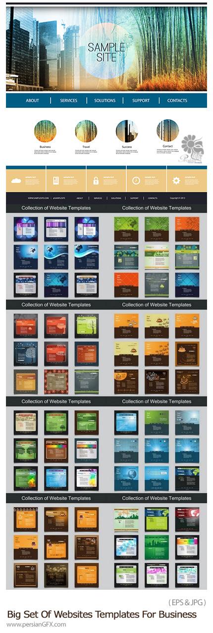 دانلود مجموعه تصاویر وکتور قالب های آماده وب تجاری - Big Set Of Websites Templates For Business