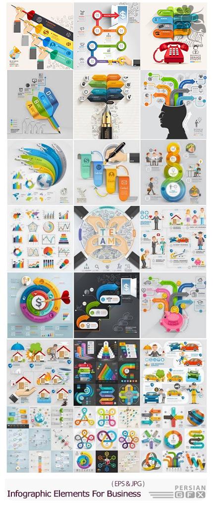 دانلود تصاویر وکتور نمودارهای اینفوگرافیکی تجاری - Infographic Elements For Business Company