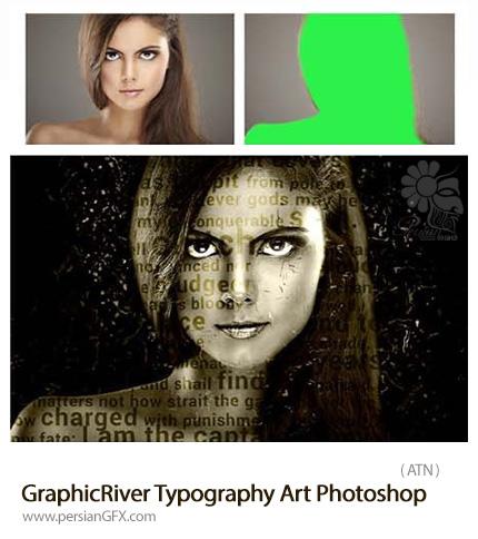 دانلود اکشن فتوشاپ ایجاد افکت تایپوگرافی و پراکندگی بر روی تصاویر از گرافیک ریور - GraphicRiver Typography Art Photoshop Action