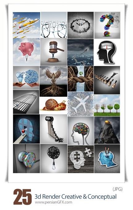 دانلود تصاویر با کیفیت ایده های خلاقانه سه بعدی - 3d Render Creative And Conceptual Images From Stock