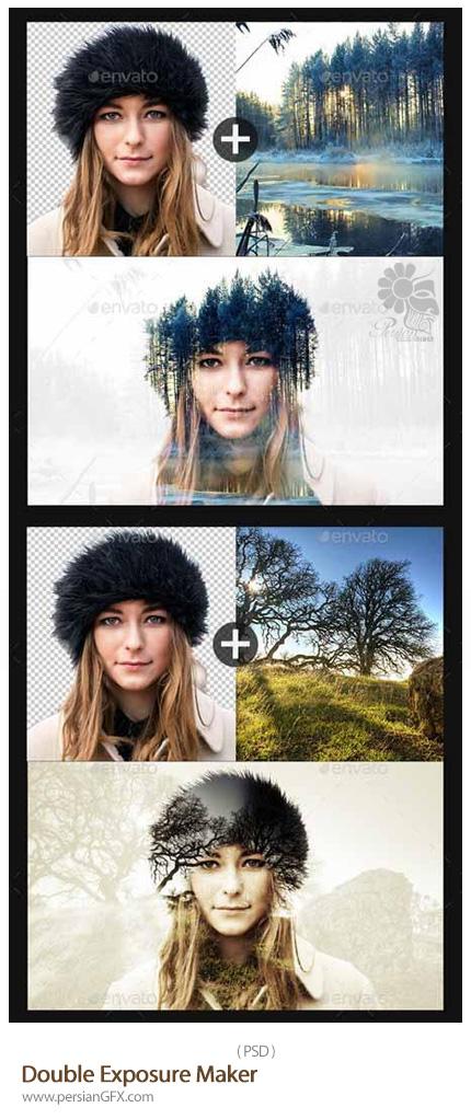 دانلود تصاویر لایه باز ادغام تصاویر با عکس مناظر - Double Exposure Maker