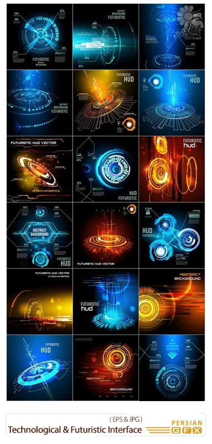 دانلود تصاویر وکتور پس زمینه های انتزاعی تکنولوژی آینده - Technological And Futuristic Interface Backgrounds