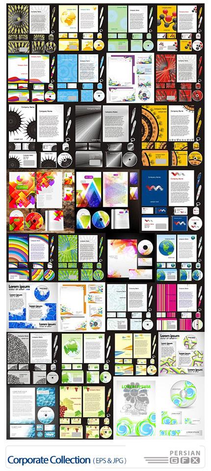 دانلود تصاویر وکتور ست اداری، کارت ویزیت، سربرگ، دی وی دی، بروشور و ... - Corporate Collection