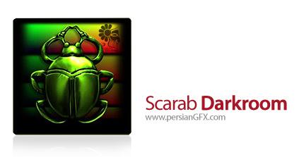 دانلود نرم افزار تغییر فرمت و بهبود کیفیت عکس های خام دوربین - Scarab Darkroom v2.20