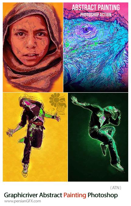 دانلود اکشن فتوشاپ ایجاد افکت نقاشی انتزاعی بر روی تصاویر از گرافیک ریور - Graphicriver Abstract Painting Photoshop Action