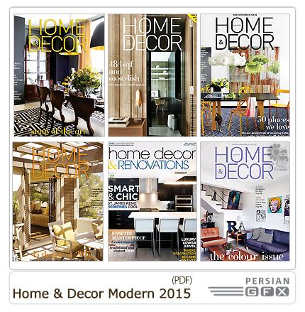 دانلود مجله دکوراسیون داخلی خانه، اتاق خواب، پذیرایی مدرن 2015 - Home And Decor Modern 2015