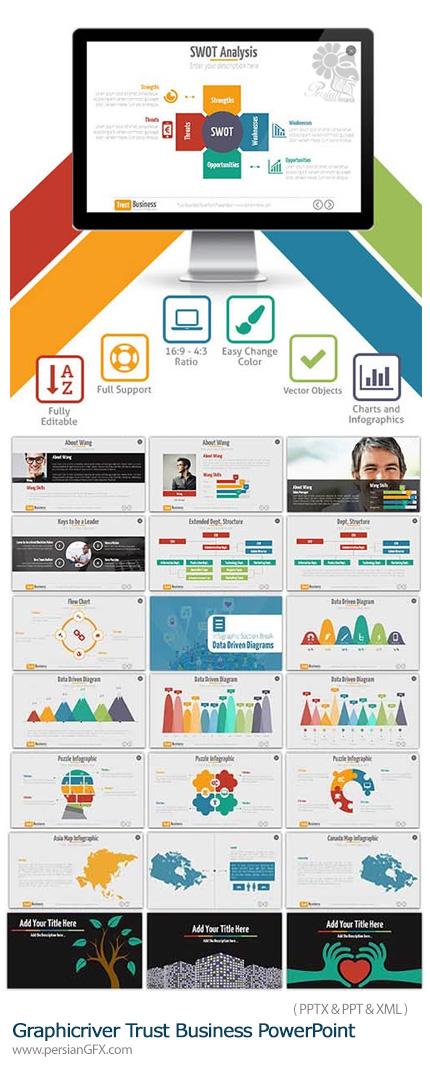 دانلود مجموعه قالب های آماده تجاری پاورپوینت از گرافیک ریور - Graphicriver Trust Business PowerPoint Presentation Template
