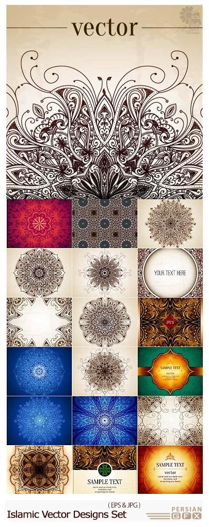 دانلود تصاویر وکتور عناصر تزئینی اسلامی - Islamic Vector Designs Set