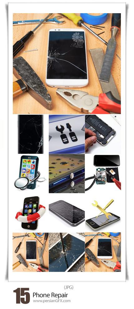 دانلود تصاویر با کیفیت تعمیرات موبایل شکسته - Phone Repair