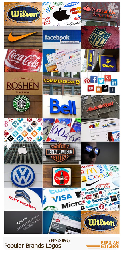 دانلود تصاویر با کیفیت لوگوی برندهای معروف - Popular Brands Logos