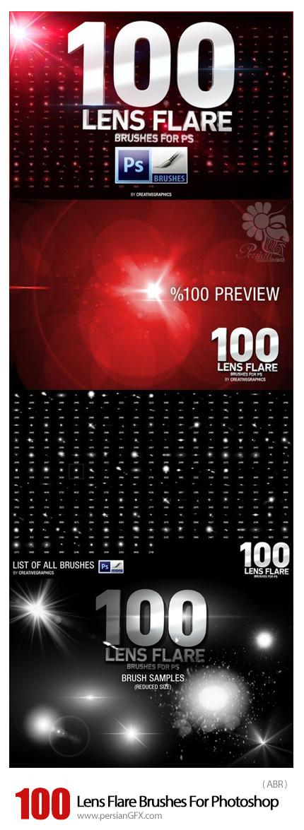 دانلود براش فتوشاپ نورهای متنوع - 100 Lens Flare Brushes For Photoshop