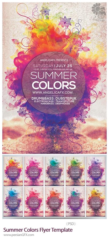 دانلود تصاویر لایه باز قالب آماده فلایر های رنگی - Summer Colors Flyer Template