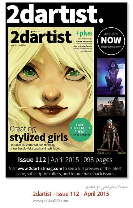 دانلود مجلات آموزش طراحی دو بعدی - 2DArtist - Issue 112 - April 2015