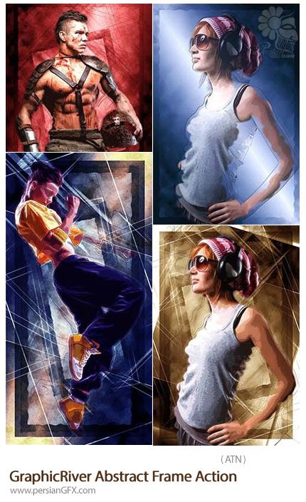 دانلود اکشن فتوشاپ ایجاد فریم انتزاعی بر روی تصاویر از گرافیک ریور - GraphicRiver Abstract Frame Photoshop Action