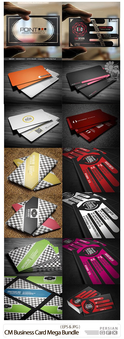 دانلود مجموعه تصاویر لایه باز کارت ویزیت های متنوع - CM Business Card Mega Bundle