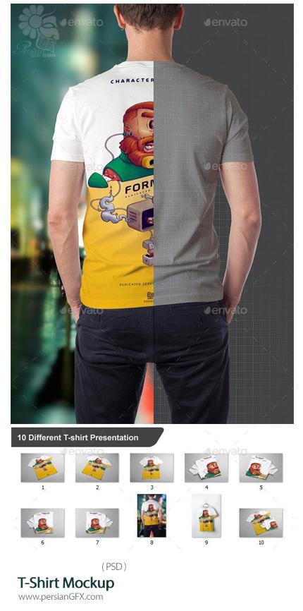 دانلود تصاویر لایه باز قالب پیش نمایش یا موکاپ تی شرت - T Shirt Mockup
