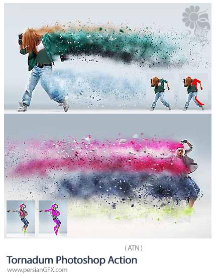 دانلود اکشن فتوشاپ ایجاد افکت گرد و غبار بر روی تصاویر - Tornadum Photoshop Action