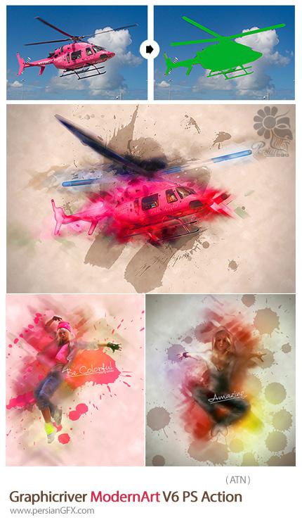 دانلود اکشن فتوشاپ ایجاد افکت هنری بر روی تصاویر از گرافیک ریور - Graphicriver ModernArt V6 PS Action