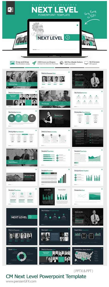 دانلود مجموعه قالب های آماده تجاری پاورپوینت از گرافیک ریور - CM Next Level Powerpoint Template
